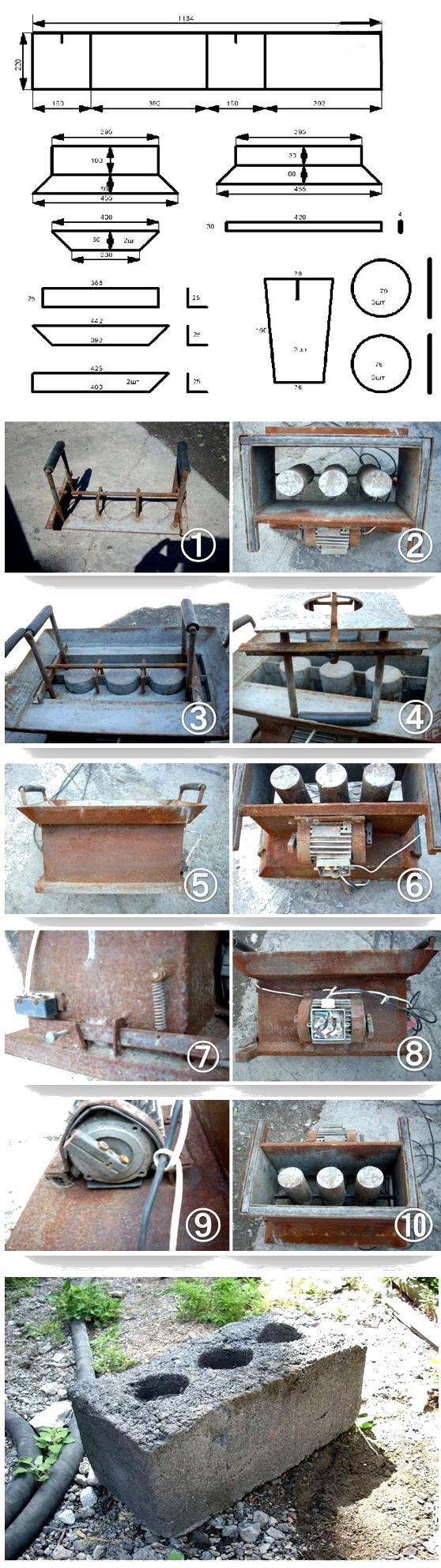 Изготовление станка для шлакоблоков своими руками