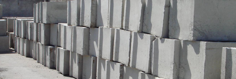 Блоки универсальны