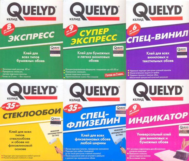kley-dlya-oboev