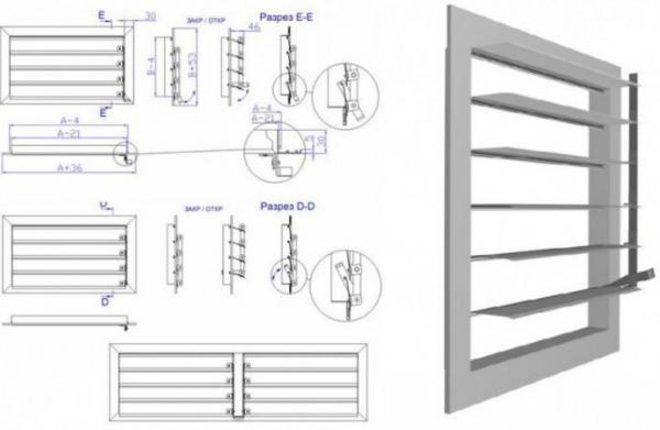 вентиляционная решетка с регулировкой